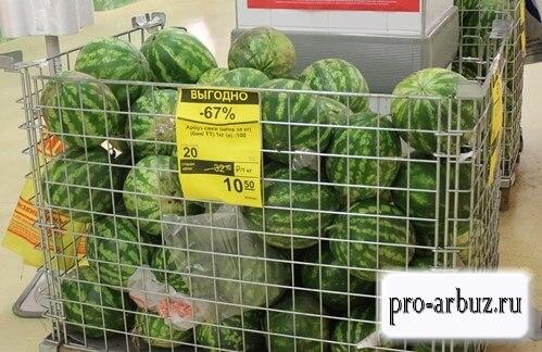 Как выбрать арбуз в магазине