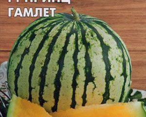 Арбуз Принц Гамлет F1, 0,5 г