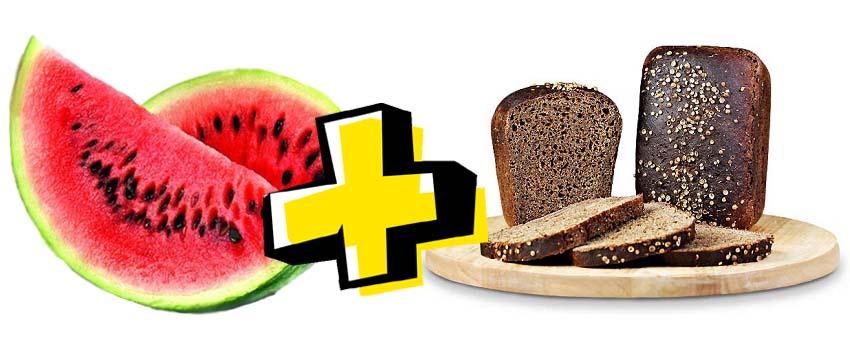 арбузная диета с хлебом